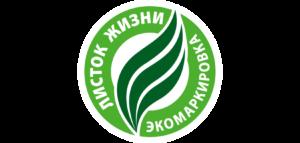 Экомаркировка Городского лабораторного эко центра