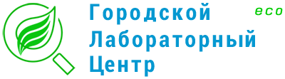 """Логотип """"Городской лабораторный эко центр"""""""